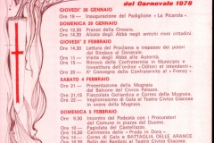 0069-programma_1978